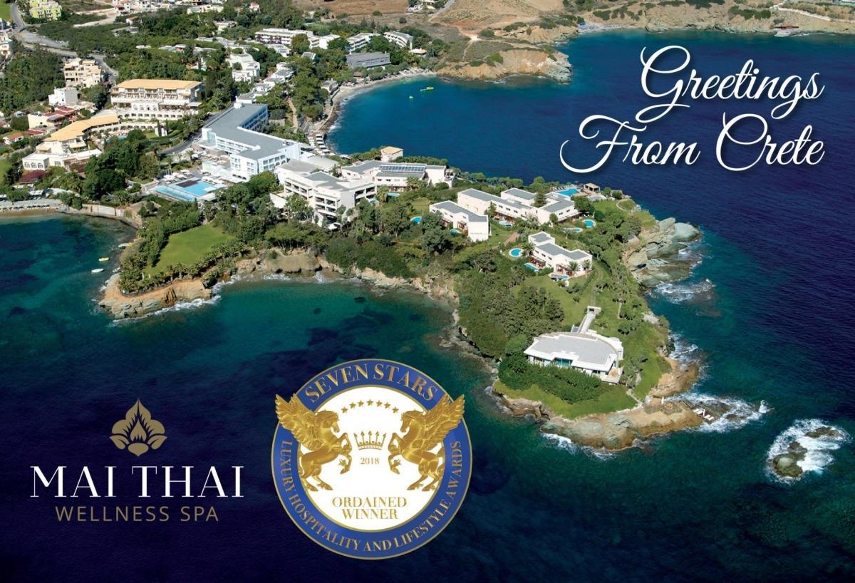 Mai Thai Wellness Spa at the Crete Award for Spas